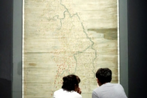 '朝鮮' 지도의 나라