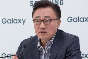 """고동진 사장 """"삼성 폴더블폰 품질 문제 극복… '마지막 능선' 넘어"""""""