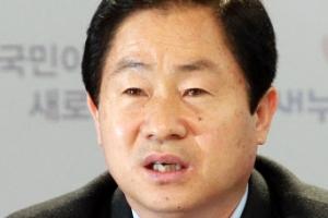 안경환 아들 성폭력 의혹 제기한 한국당, 3500만원 배상 판결