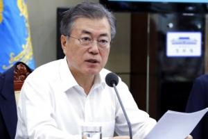 문대통령, 국무회의 주재…기무사 폐지령안 의결