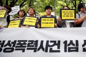 """안희정 '무죄'에… 여성단체 """"정의 없는 나라"""" 성토"""