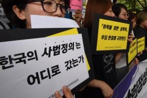 [단독] 안희정 무죄 재판부, '김지은 그루밍' 전문가 의견 배척
