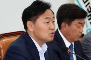 김관영의 거침없는 하이킥… '닥치고 특활비 폐지'