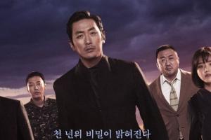 '신과함께 2' 천만 돌파…한국영화 최초 '쌍천만' 달성
