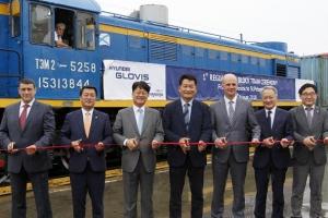 첫 시베리아 정기 급행화물열차…현대글로비스, 북방물류 본격화