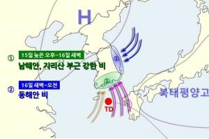 [날씨] 말복부터 동해안 낮 기온 28도 '폭염' 안녕?