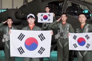 프로골퍼 김효주, 육군 항공사령부 홍보대사 되다