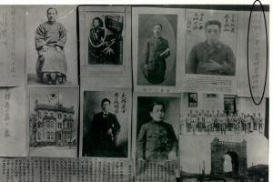 """[73주년 광복절] 손바닥만한 엽서에 빼곡히 담긴 독립 염원 """"안중근 의사 이을 민족 …"""