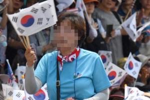 보수 '전유물'로 변색… 광복절에도 태극기 꺼리는 시민들