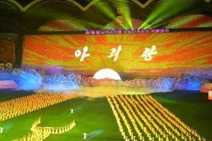 북한 집단체조 '빛나는 조국' 관람석 가격 공개…최고 103만원