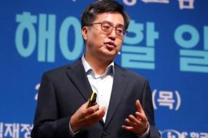 """김동연 """"5년간 세수 작년 예상보다 60조↑…내년 재정 적극역할"""""""