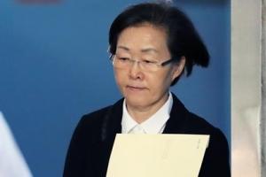 신연희 前구청장 1심 징역 3년…비자금·취업청탁 모두 유죄