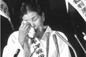 식민지 지배를 반성하지 않는 일본…그릇된 역사인식 어떻게 자라났나