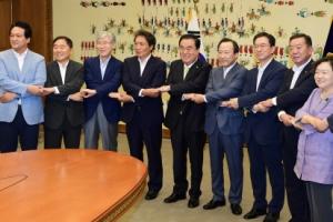 """국회 특활비는 '꼼수 폐지'하더니…야당 """"정부 특활비 대폭 삭감"""" 주장"""