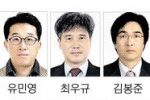 靑홍보기획비서관 유민영·연설기획비서관 최우규 임명