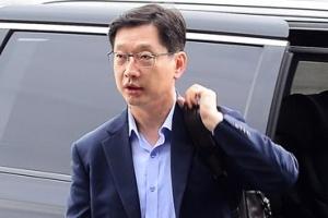 드루킹 진술 번복에… '물영장' 내민 특검