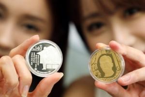 도산 안창호 탄생 140주년 기념메달