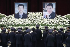 김포 순직 소방관 합동영결식