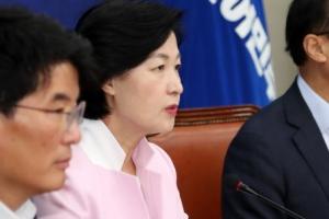 """추미애 """"특검 '김경수 영장 청구' 불법행태…책임 물을 것"""""""