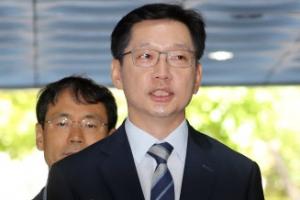 김경수 영장심사 2시간반 만에 종료…구속여부 오늘 밤 결정