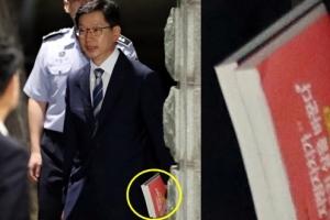 김경수 손에 들려 있던 책에 담긴 메시지