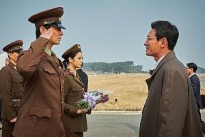 한국형 첩보영화 '공작' 북미 박스오피스 두드린다