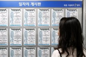 """'연말연초 고용개선' 강조 靑…'고용쇼크'에 """"원인 분석부터"""""""