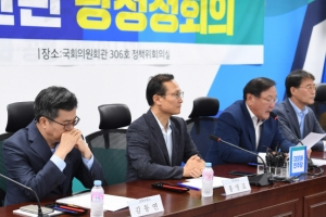 [서울포토] '고용상항 관련 긴급 당정청회의'