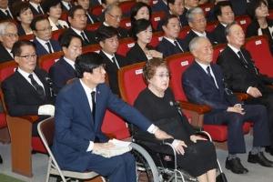 김대중 전 대통령 9주기 추도식