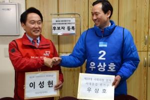 """""""새누리, 2012년 총선 때 유권자 전화번호 빼내 불법선거"""""""