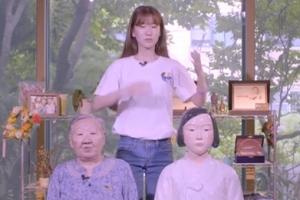 길원옥 할머니와 소녀상 지킴이가 부르는 '아리랑', '한 많은 대동강'
