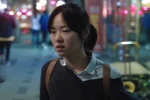 [새영화] '죄 많은 소녀' 메인 예고편