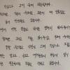 """'특혜 입학' 논란 정용화 """"편법"""