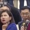 中전인대 '눈 흘김 동영상' 논란