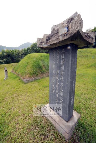 경기 분당신가지를 둘러싼 불곡산과 영장산은 수도권 최고의 트레킹 코스를 갖춰 지역 주민들의 사랑을 받고 있다. 조선시대 명재상인 맹사성에게 하사한 영장산 아래 직동(곧은골)에 그의 묘가 남아 있다. 정연호기자 tpgod@seoul.co.kr