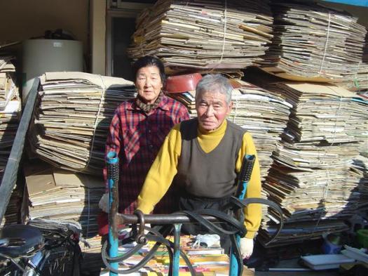 3년 동안 폐품을 팔아 한푼 두푼 모은 1000만원을 이웃돕기 성금으로 선뜻 내놓은 김영권 할아버지와 배추선 할머니. 진해시청 제공