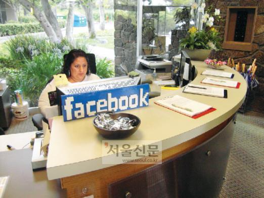 미국 팰러앨토의 캘리포니아가 1601번지 페이스북 본사 내부
