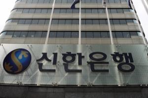 """신한銀 """"서울시에 393억원 제공""""…서울시금고 과다 출연금 21억 …"""