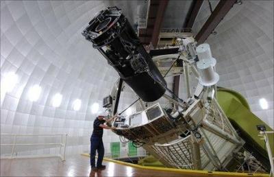 호주 사이딩스프링에 설치돼 있는 앵글로오스트레일리안 망원경.