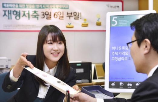 서민들의 재산 형성을 돕기 위한 재형저축 출시를 하루 앞둔 5일 서울 중구 을지로 하나은행 본점 영업부에서 행원이 고객에게 재형저축에 대해 설명하고 있다. 박지환 기자 popocar@seoul.co.kr