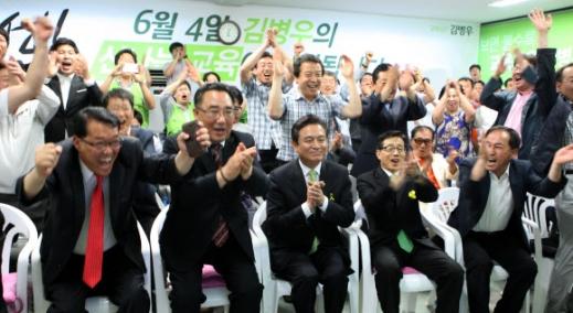 파이팅 외치는 김병우 후보 캠프