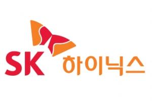 SK하이닉스, 인텔 '메모리' 낸드 부문 10조 3천억원에 인수