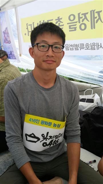 안병호 전국영화산업노조 부위원장