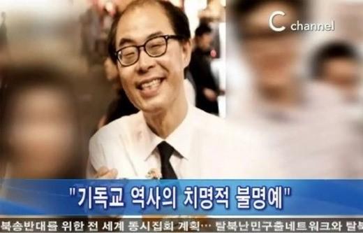 홍대새교회 씨채널 방송캡처