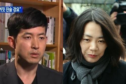 조현아 징역 3년 구형, 박창진 사무장. KBS/서울신문