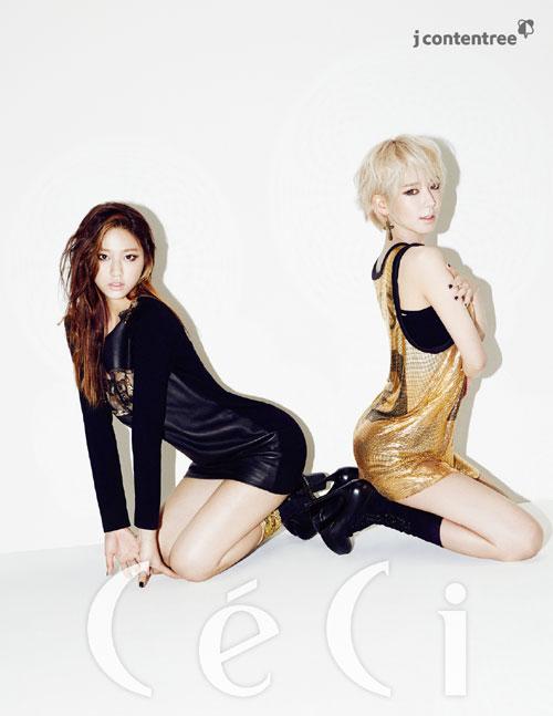 AOA 지민, 초아, 설현 깜찍한 암고양이 변신 '사뿐사뿐'