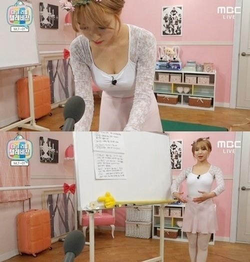 해피투게더 임수향, 동갑내기 초아. 출처=MBC 화면 캡처