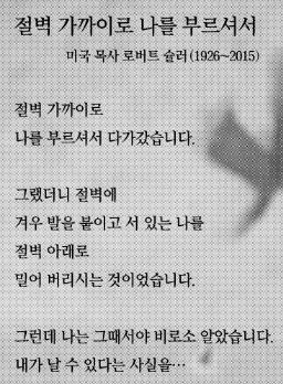 김인호 한국무역협회장의 애창시.