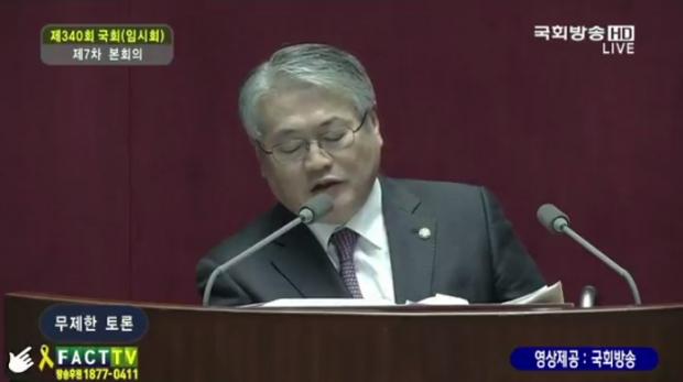 김용익 민주연구원장 '개헌 보고서' 논란에 사의. 팩트TV 캡처.