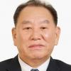 北 '천안함 폭침 주도' 김영철도 평창 폐회식에…이방카와 회담 가능성 주목